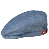 Vorschau: Modischer Jeans Jungen Hut