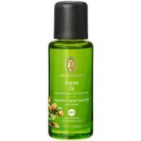 Arganöl kaltgepresst – 30 ml Bio Pflegeöl