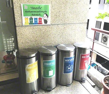 plan-toys-recycling-muell-trennung-nachhaltig