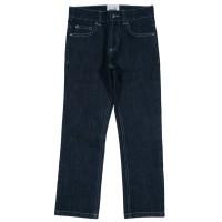 Klasse Jungen Jeans - super Passform und Qualität