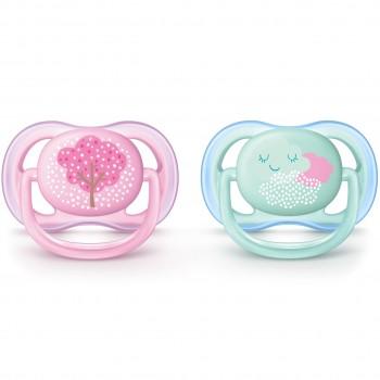 Schnuller ultra air Doppelpack rosa-türkis 0-6 Monate