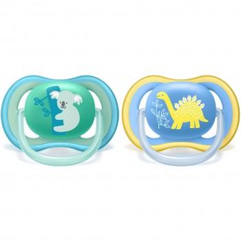 Schnuller ultra air Doppelpack blau ab 18 Monate