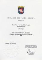 Vorschau: Hase beige braun Kuscheltier & Wärmekissen Kirschkerne